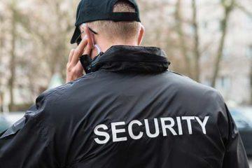 agent-securite-exterieur