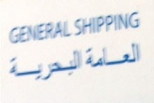 GENERAL-SHIPPING
